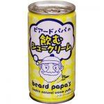 飲むシュークリームが永谷園から登場!みんなの感想はいかに!?