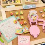 日本おもちゃ大賞を発表!2017年に人気のあったおもちゃは何?