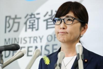 稲田防衛大臣が辞任