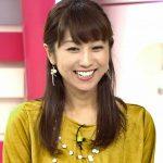 【おはよう日本】酒井千佳がブルゾンちえみ風モノマネで天気予報を!