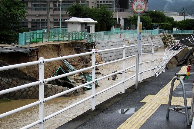榎川が氾濫!決壊したことによる注意喚起!【要確認】   MATORYO BLOG