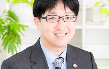 田村勇人弁護士