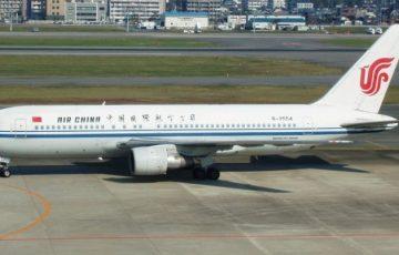 中国国際航空機 急降下