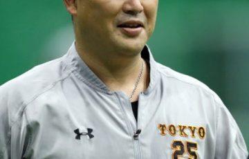村田修一 引退