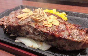 いきなり!ステーキが苦戦