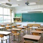 学校の号令に地域差が?あなたの街は起立・礼・着席の順?