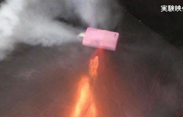 スマホバッテリー 発煙