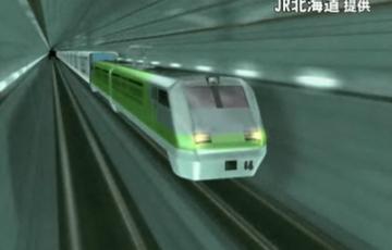 貨物新幹線
